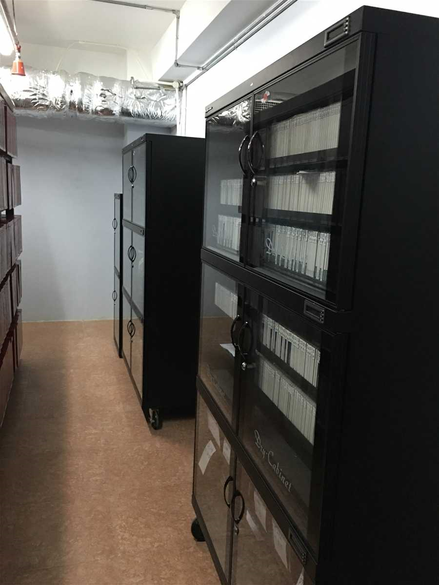 Trung tâm lưu trữ quốc gia 1