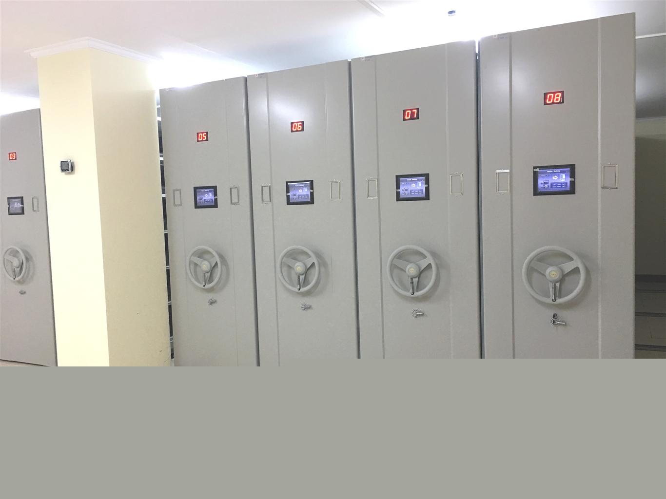Dự án Trung tâm lưu trữ tỉnh Yên Bái